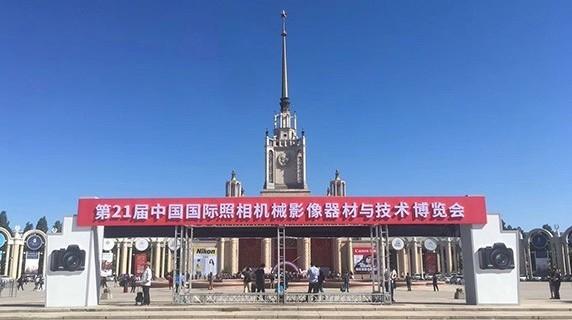 崛起中的中国制造 P&E2018隆重开幕