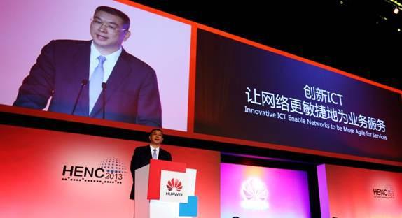 华为徐文伟:创新ICT 成就无限可能