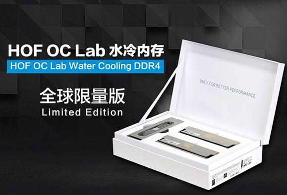 影驰HOF OC Lab水冷内存发布