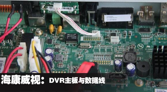 海康威视DVR细节图2