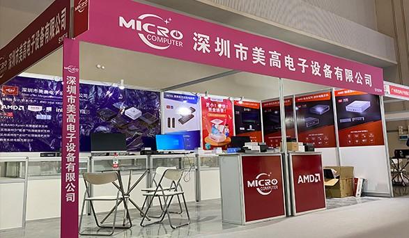 美高参加第78届重庆教育设备展览会