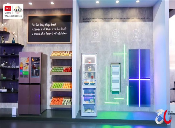 TCL冰箱获科技产品大奖