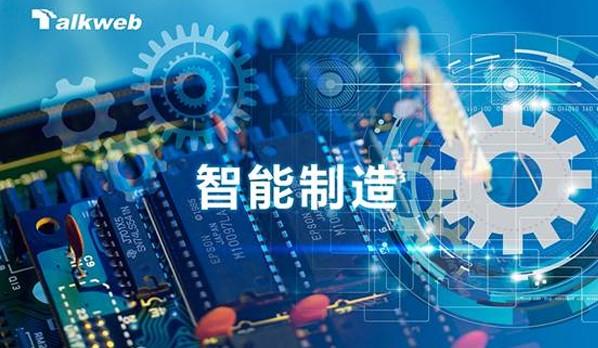 拓维信息将亮相华为中国生态伙伴大会2018