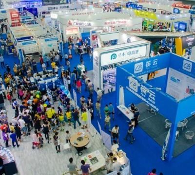 中国(广州)国际互联网+博览会 (手机站)