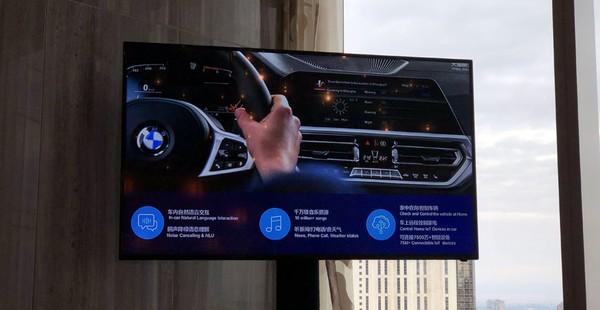 天猫精灵车载系统将与家中语音助手联动,实现在车中控制智能家居、在家控制车辆信息