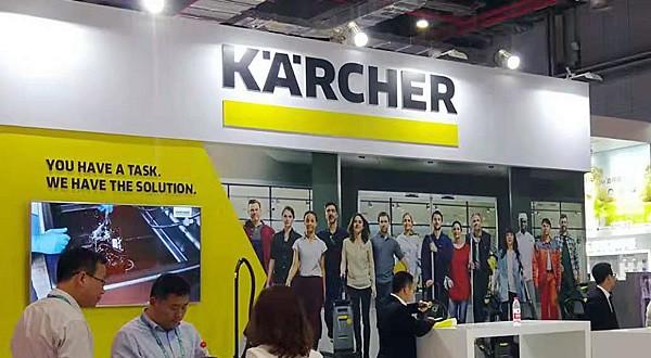 卡赫参展进博会:德国百年清洁品牌让清洁变简单