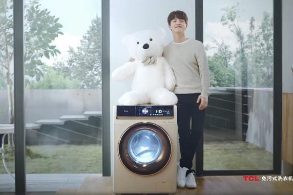 TCL冰箱洗衣机发布会 马天宇与你不见不散