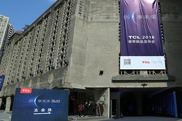 TCL冰洗新品 为健康生活而创新
