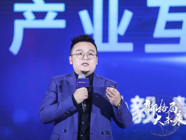 慧聪网CEO孙毅:激发企业增长新活力