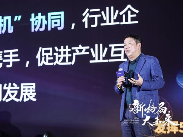 华为董事、CIO 陶景文:产业数字化是行业互联网成功之道