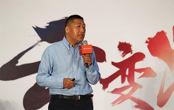 刘小东:ZOL企业级的移动变革与合作共赢