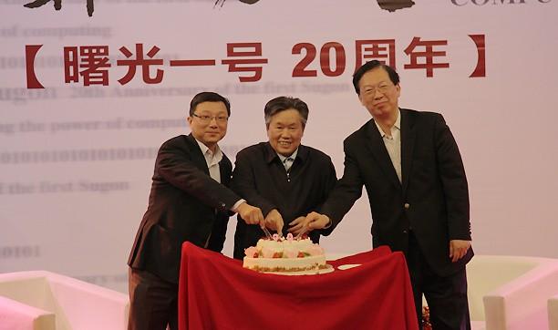 计算的力量:曙光一号20周年庆典在京召开