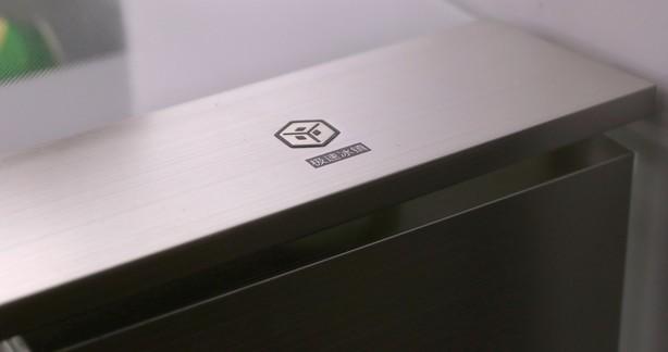 TCL X10极速制冷冰箱