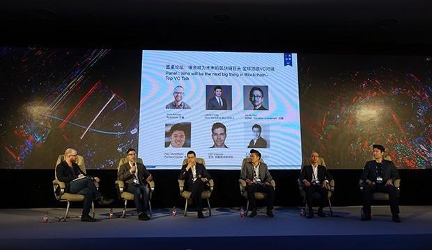 区块链改变投资方式 国际顶级VC对话