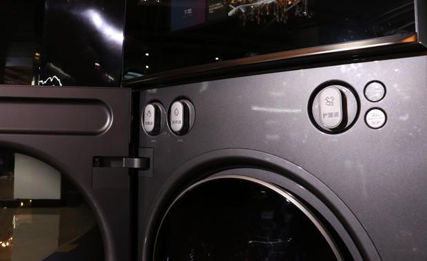 TCL X10洗衣机的自动投放模块