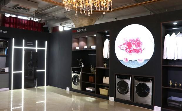 TCL推出高端X10系列冰箱洗衣机