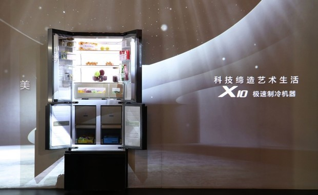 TCL X10冰箱