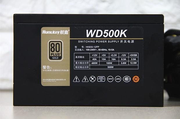 金牌升级更优秀 航嘉WD500K电源图赏4