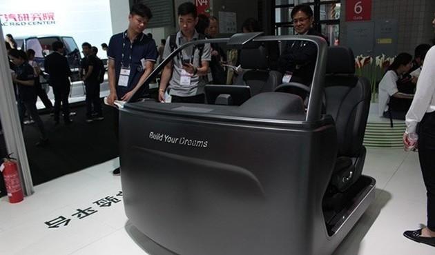 CESA2018:自动驾驶与车联网争奇斗艳