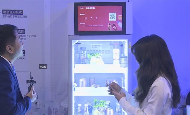 新零售AI智能柜解决方案