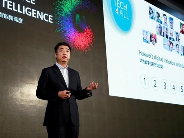 华为推进TECH4ALL数字包容行动计划