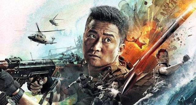 《战狼2》票房狂揽56亿勇破纪录