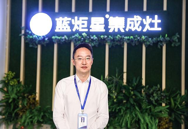 蓝炬星集成灶钱松良:企业文化驱动持续进步