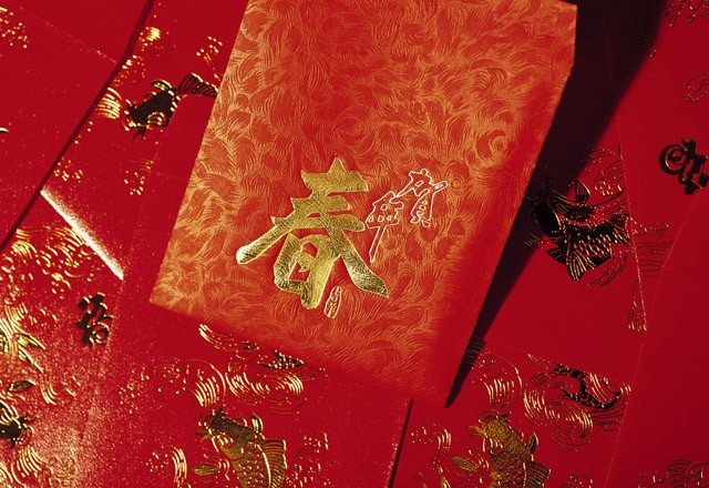 红包也有毒? 是的,春节这些红包不能抢