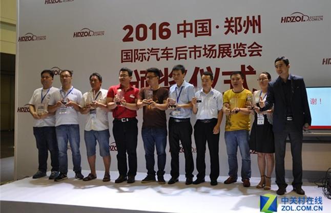 Best of CIAAF 2016评选颁奖典礼落幕