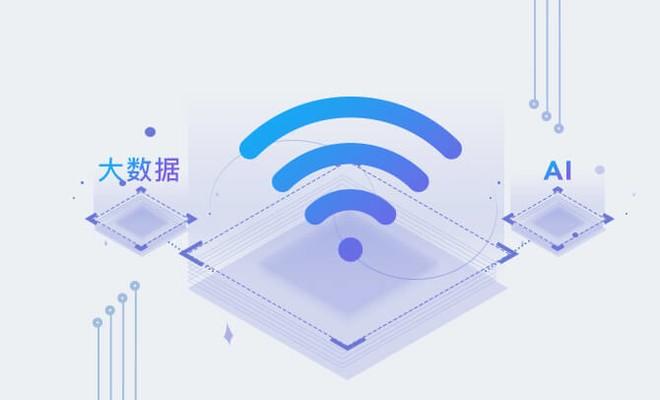 业界最大无线数据云平台洞察网络体验