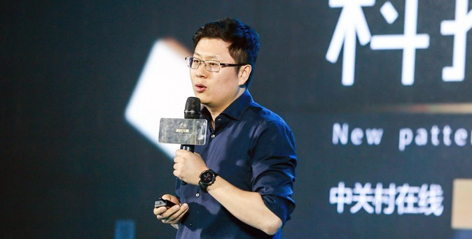 <b>新格局 5G和IoT推动消费升级</b><em>蔡小鹏  慧聪集团副总裁、中关村在线总经理</em>