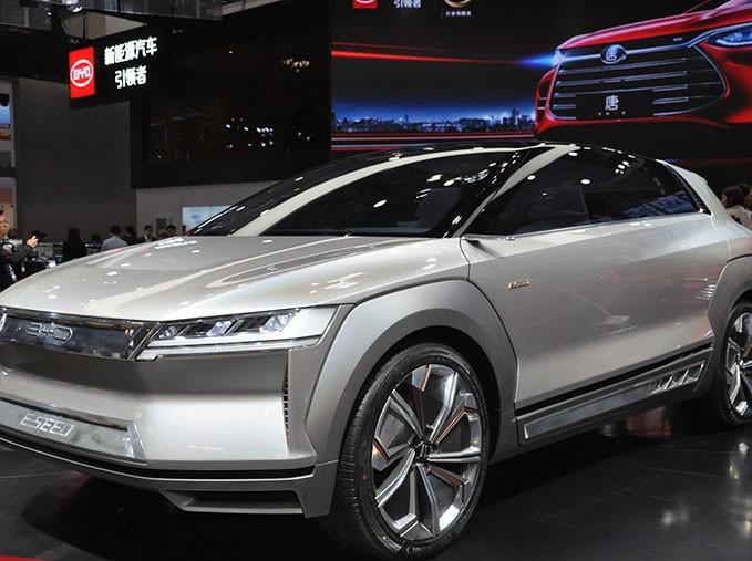 概念车3.9秒破百 比亚迪强势出击北京车展