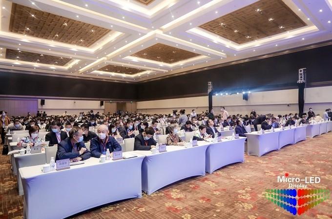 2020第四届中国(国际)Micro-LED显示高峰论坛胜利召开