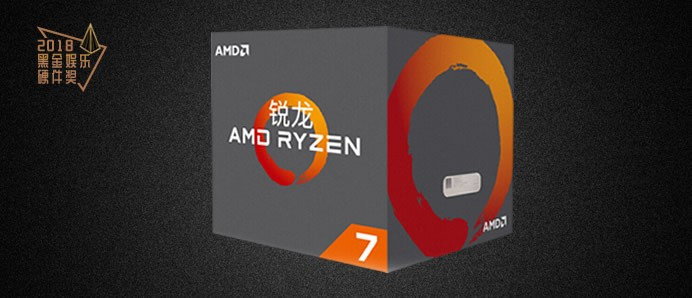 AMD 2700X