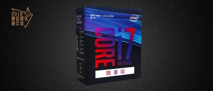 英特尔 酷睿i7 8086K