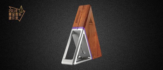 三角形主机2代 AA-B5