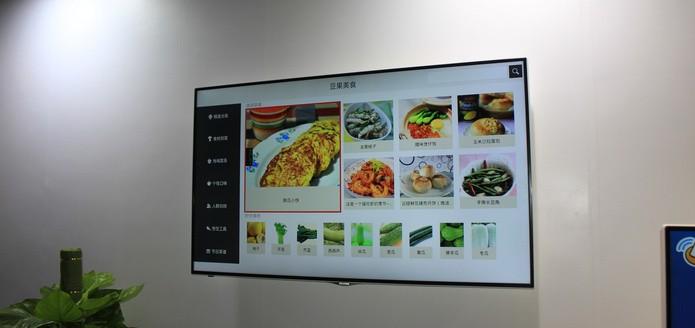 4K VIDAA TV支持壁挂安装