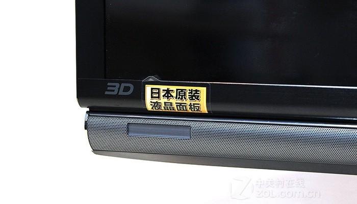"""3D""和""日本原装液晶面板""的字样"