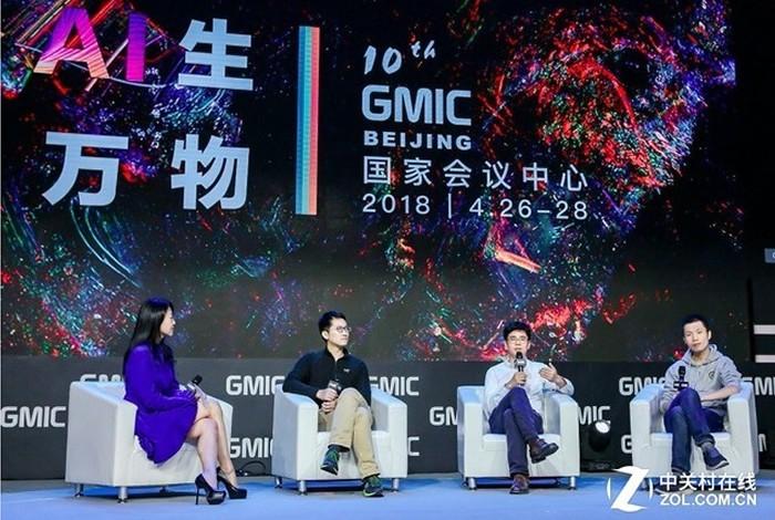 GMIC圆桌论坛:智能驾驶需要专业的芯片