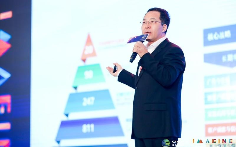 IDC中国副总裁兼首席分析师武连峰