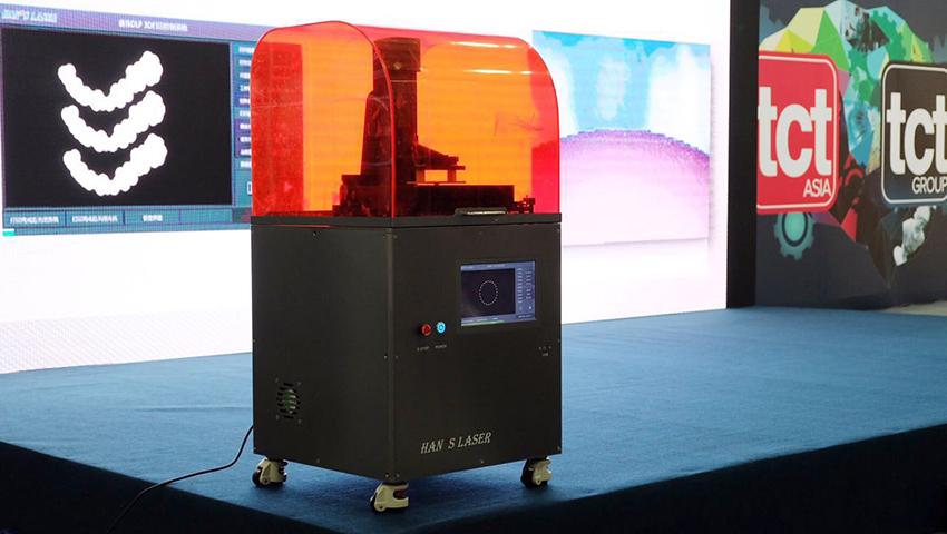 大族激光DLP技术3D打印机