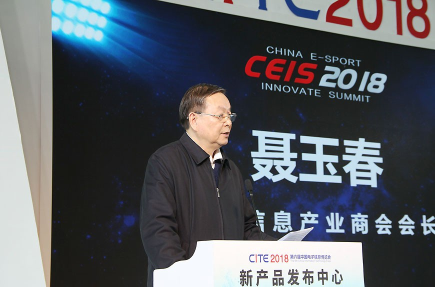聂玉春:多元化合作实现网络文化共进步
