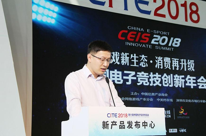 刘一鹏:发挥商会优势 信息消费需要创新