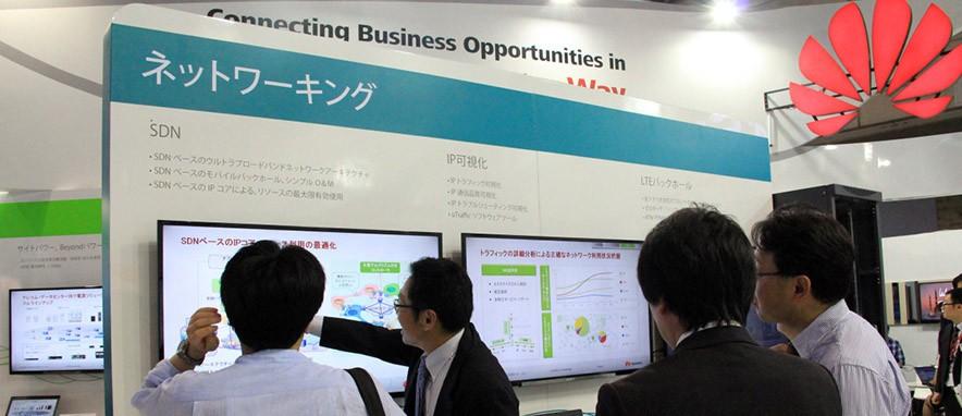 Interop 2013东京展之华为SDN解决方案展台