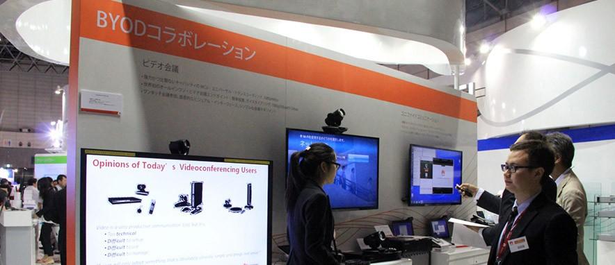 Interop 2013东京展之华为BYOD解决方案展台