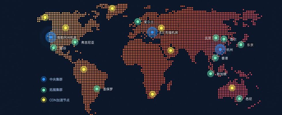 全球部署的涂鸦智能云