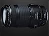 EF 70-300mm f/4-5.6 IS USM